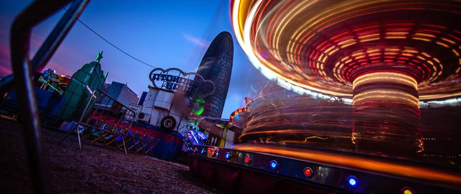 PhotoWalk | Torre Agbar